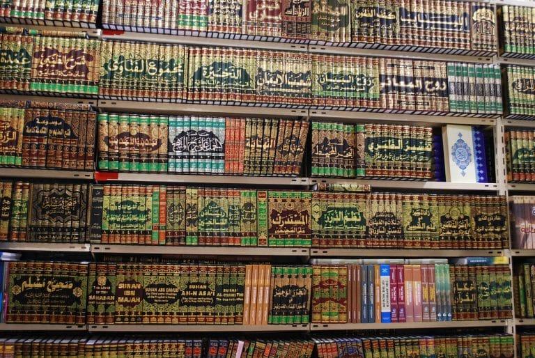 [2] Membangun Watak Baru Hukum Islam
