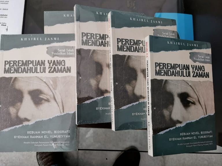 Novel PyMZ: Kisah Heroik Rahmah El Yunusiyah