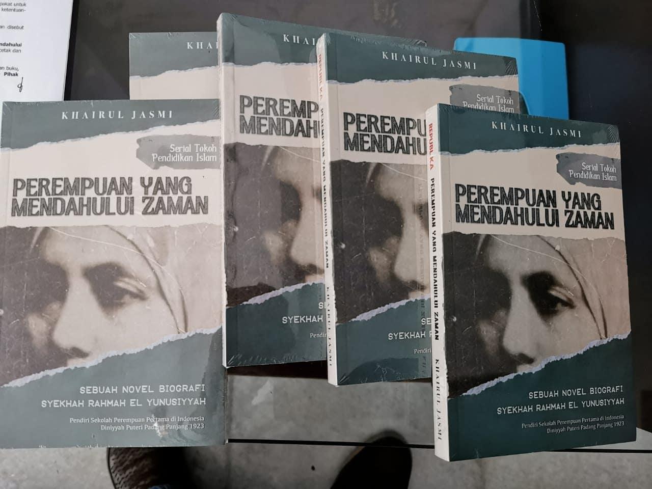 Rahmah El Yunusiyah cover buku